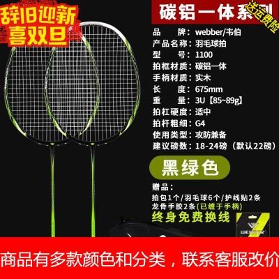 碳素纤维羽毛球拍双拍套装超轻耐用型单成人耐打进攻型全