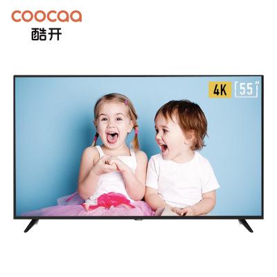 創維 酷開 K5C 55英寸4K超高清 智能WiFi 全網教育資源 HDR 平板電視 人工智能液晶電視 55K5C