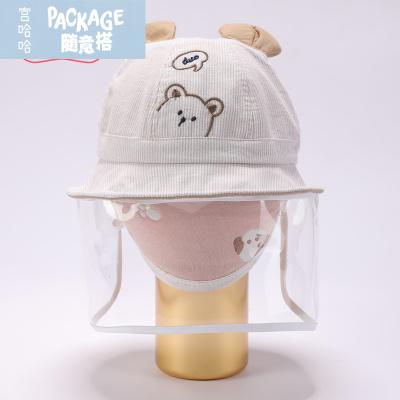 韓版防飛沫帽子女寶寶兒幼嬰兒春夏遮陽帶面罩子防疫帽 宮哈哈