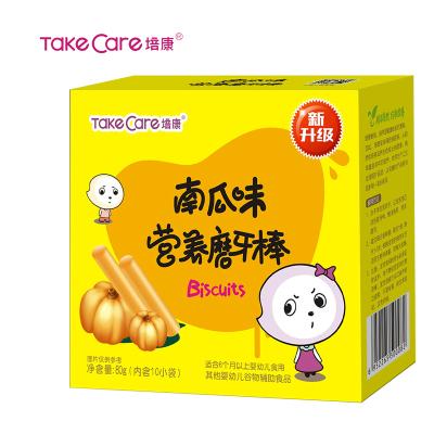 培康(TakeCare) 寶寶零食 南瓜味營養磨牙棒80g(8小袋分裝)盒裝