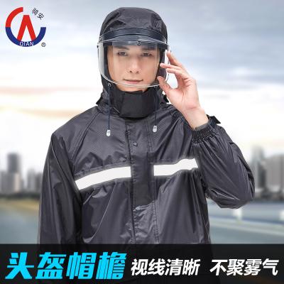 騎安單人反光分體電動車雨衣男女士成人騎行摩托車雨衣雨褲套裝