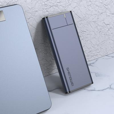 勝為M.2移動硬盤盒NVMe轉Type-C3.1外接筆記本SATA協議SSD外置固態硬盤盒