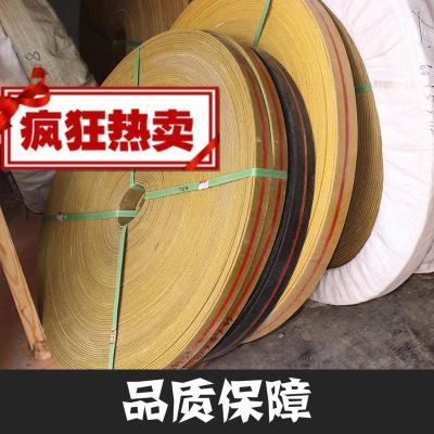 阿斯卡利(ASCARI)色帆布输送带平胶带传动带工业皮带提升机皮带平皮带橡胶输送带 125*5 其他