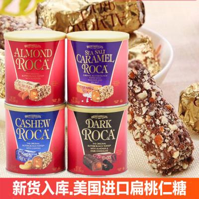 Roca乐家腰果咖啡巧克力糖284g/罐 美国原装进口 零食糖果 年货送礼
