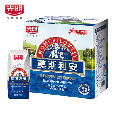 6月生產 光明莫斯利安酸奶 鉆石裝酸牛奶200g*12禮盒裝