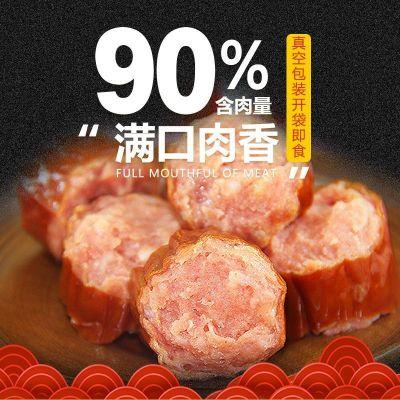 【哈爾濱風味紅腸】東北風味特產豬肉蒜香腸兒童腸下酒菜熟食碳烤紅腸1000克