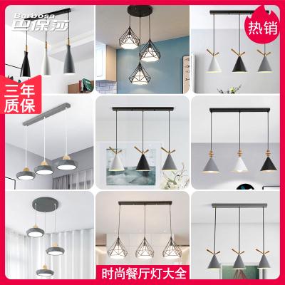 巴保莎 北歐吧臺led吊燈現代簡約創意個性飯廳咖啡廳餐桌鐵藝三頭燈飾