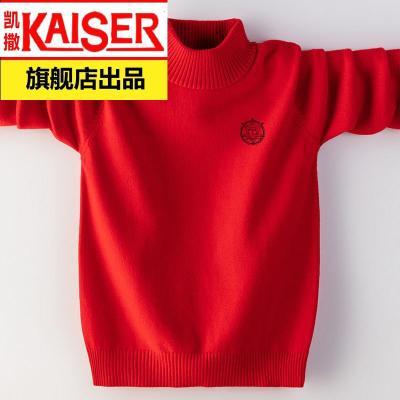 【1件9折】凱撒童裝男童套頭毛衣兒童半高圓領針織衫2020春裝新款中大童歐美