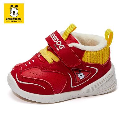 BOBDOG HOUSE巴布豆童鞋冬季新款婴儿鞋学步鞋0-1岁棉鞋男女宝宝鞋B9402