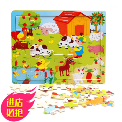 30片幼兒木質拼圖寶寶兒童木制拼板積木力玩具2-3-4-5-6歲