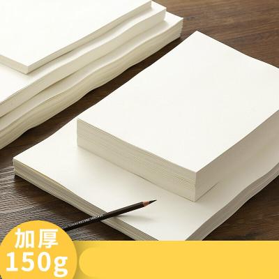 書畫用紙 鉛畫紙素描紙4K8K16K速寫本100張美術水彩紙水粉紙畫畫紙白紙八開繪畫紙05