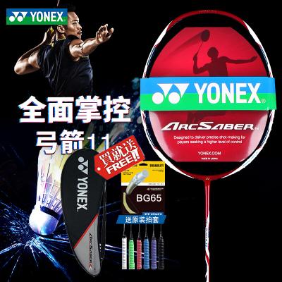 尤尼克斯YONEX羽毛球拍單拍ARC-11弓箭11職業中高級控球型攻守兼備碳纖維羽拍金屬紅 保證正品CH版,支持防偽驗