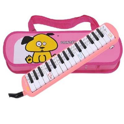 口風琴32鍵