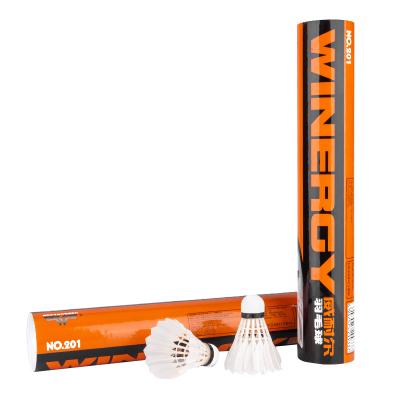 威耐尔(Winergy)耐打王鸭毛羽毛球201比赛训练羽毛球 12只装 77速
