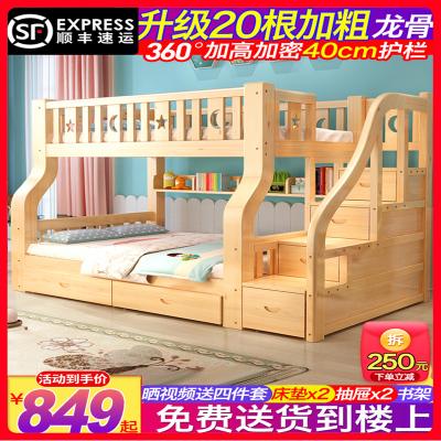 【送2張床墊】上下床雙層床高低床全實木成年母子床上下鋪木床大人兒童床子母床巧媽媽
