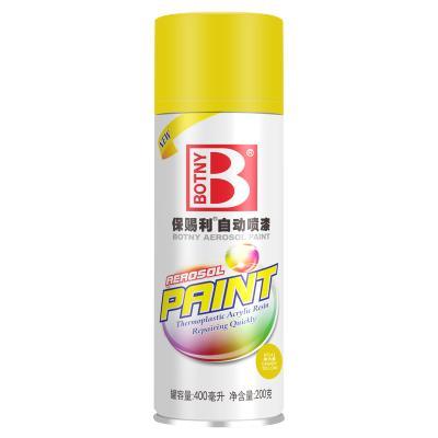保賜利自動噴漆(botny) 汽車漆摩托漆涂鴉噴漆罐墻面輪轂漆 B-1088 41#美術黃