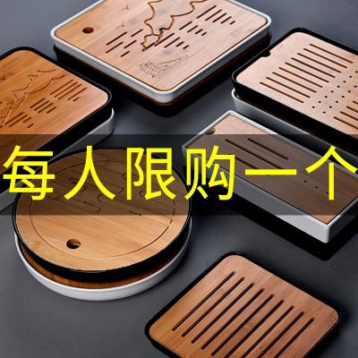 家用簡約功夫茶具茶盤套裝迷你儲水密胺干泡小茶臺日式竹制茶托盤 密胺小正方黑茶盤20cm