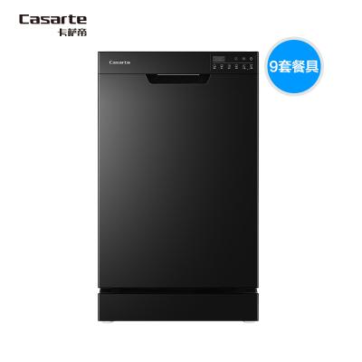 Casarte/卡薩帝 CWY9-B98U1嵌入式全自動 家用洗碗機 智能刷碗機