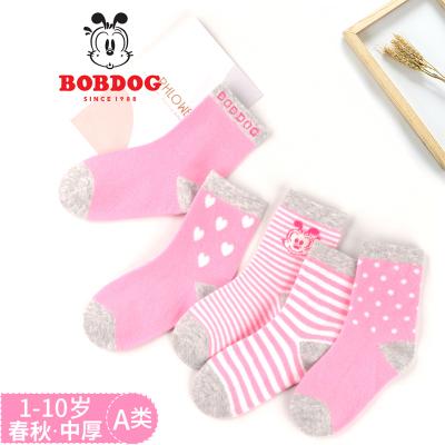 巴布豆配飾嬰童襪春季夏季秋季兒童純棉薄襪5雙裝1-10歲