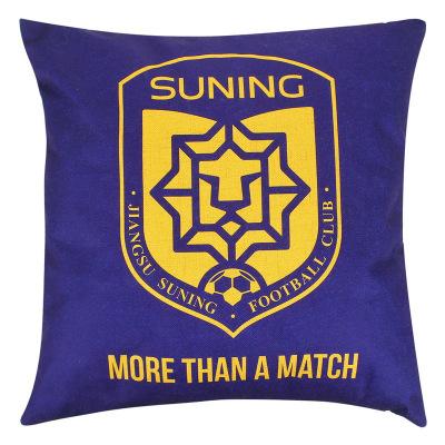 江蘇蘇寧足球俱樂部抱枕-藍色米色