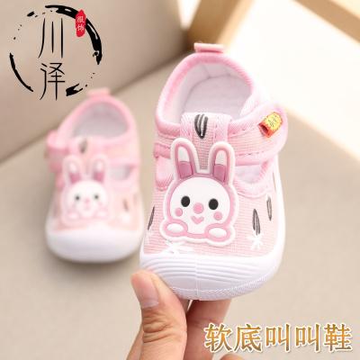 【新品特賣】春夏季嬰兒學步鞋涼鞋透氣防滑軟底嬰兒鞋男女寶寶0-2歲1叫叫單鞋