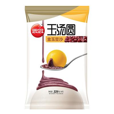 思念 玉汤圆 金玉豆沙口味320g 速冻汤圆 冷冻食品 元宵节