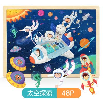 特寶兒(topbright)太空探索48片兒童拼插拼圖玩具寶寶木質拼圖男孩女孩兒童玩具2-3歲-6歲 120415