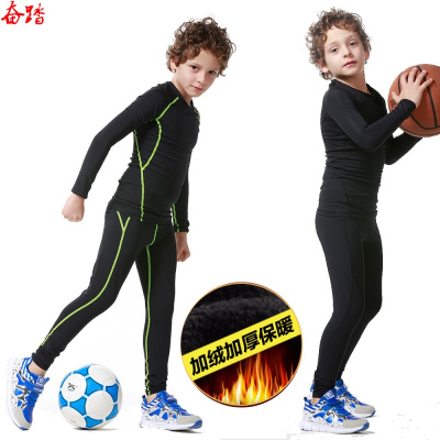 長袖緊身衣兒童秋冬加絨運動健身服套裝籃打底衣球足球跑步保暖男