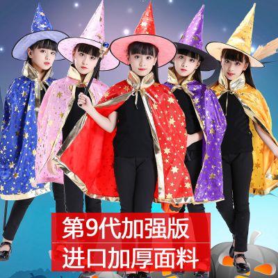 圣誕節萬圣節兒童服裝成人男表演演出服魔法師巫婆斗蓬帽女童服裝披風