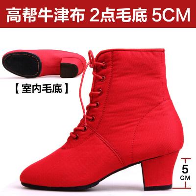 因樂思(YINLESI)女士摩登舞練舞鞋 拉丁舞鞋舞蹈鞋女軟底教師鞋跳舞鞋子廣場舞鞋摩登交誼舞鞋中