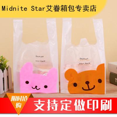 Midnite Star 卡通塑料袋 外賣打包袋高檔 一次性創意可愛禮品服裝手提購物袋子