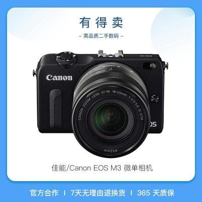 【二手95新】佳能(Canon) EOS M3配18-55镜头 套机 微型数码相机