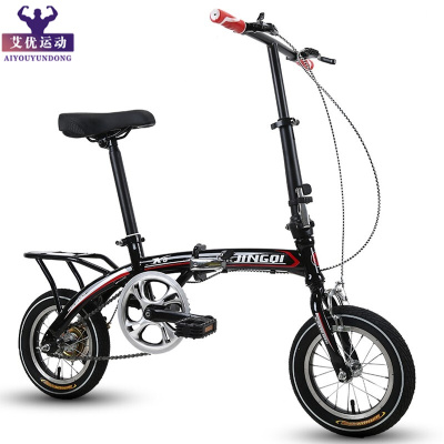 【廠家直營】12寸超輕便攜上班代步折疊迷你成年人兒童學生男女款小輪自行車可放轎車后備箱巨森