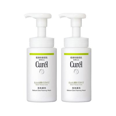 【直营】2支 | Curel/珂润 绿盒 洗面奶 150ml 敏肌控油保湿补水洁颜泡沫洁面慕斯(保税)