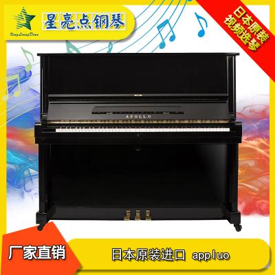 【APOLLO】 A8 日本原裝進口二手鋼琴