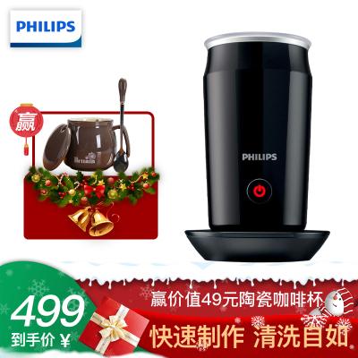 飞利浦(Philips) 奶泡机 全自动咖啡机 咖啡粉奶泡器奶磨打奶多功能合一 可做卡布奇诺 CA6500/61神秘黑