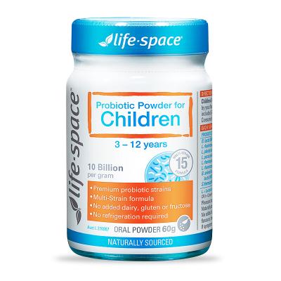 【腸道守護者】Life Space兒童益生菌粉 (3-12歲)營養素調理腸胃60g/罐裝澳洲進口