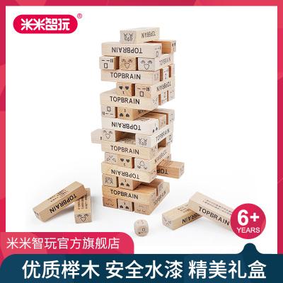 米米智玩 拓品釜底抽薪層層疊 疊疊樂兒童成人桌游積木玩具
