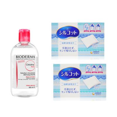 3件裝|貝德瑪卸妝水+尤妮佳化妝棉*2