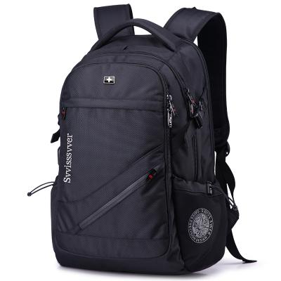 買1送6+USB接口!瑞士軍刀背包17英寸雙肩包男電腦包運動休閑包 男女通用書包旅行背包 防水尼龍