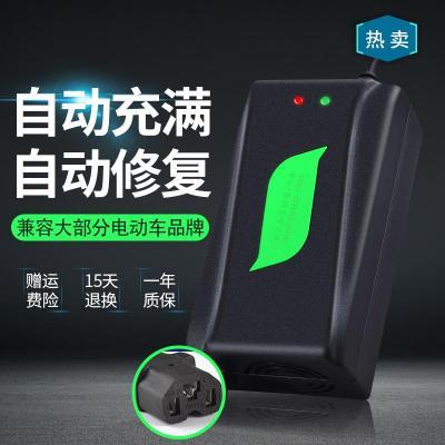 智能溫控電動車電瓶車充電器48v12ah20ah60v64v72v32愛瑪新日天能通用電車充滿停 48V20AHT型通用