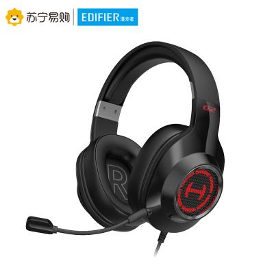 Edifier/漫步者 HECATE G2专业版游戏耳机头戴式 电竞吃鸡7.1电脑笔记本USB重低音耳麦 黑色