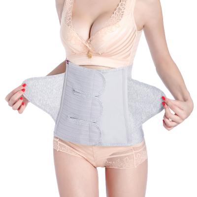 貝萊康(balic) 產后收腹帶剖腹產順產通用產后用品束縛帶產婦塑身收腹帶春夏
