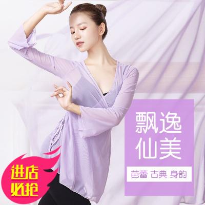 古典舞蹈服女網紗衣飄逸芭蕾舞練功服上衣表演民族舞中國舞身韻服