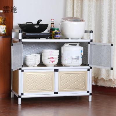 碗柜櫥柜簡易儲物柜茶水柜不銹鋼灶臺柜收納柜廚房柜餐邊柜置物柜定制 金四層80*42*138 雙門