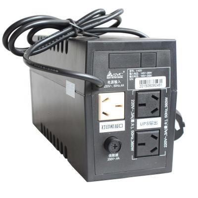 SVC UPS不间断电源 V625 稳压360W电脑监控备用电源单电脑20分钟