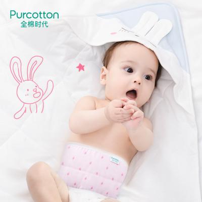 全棉时代 婴儿纯棉肚围儿护肚子肚脐围护脐带裹腹肚围/2条装