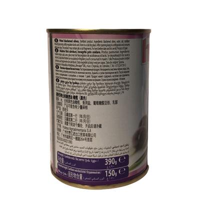 西班牙進口福特莎牌(HUTESA)去核腌漬黑橄欖390g橄欖水果罐頭披薩原料罐裝