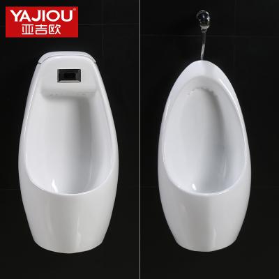 亚吉欧(YAJIOU)卫浴感应小便斗 家用挂墙式陶瓷小便器壁挂式小便池男士尿斗