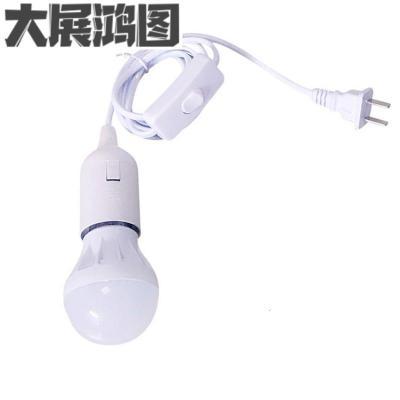 LED懸帶開關小夜燈臥室床頭宿舍床上插電嬰兒喂奶用節能夜間小燈 3米燈頭線+36W白光